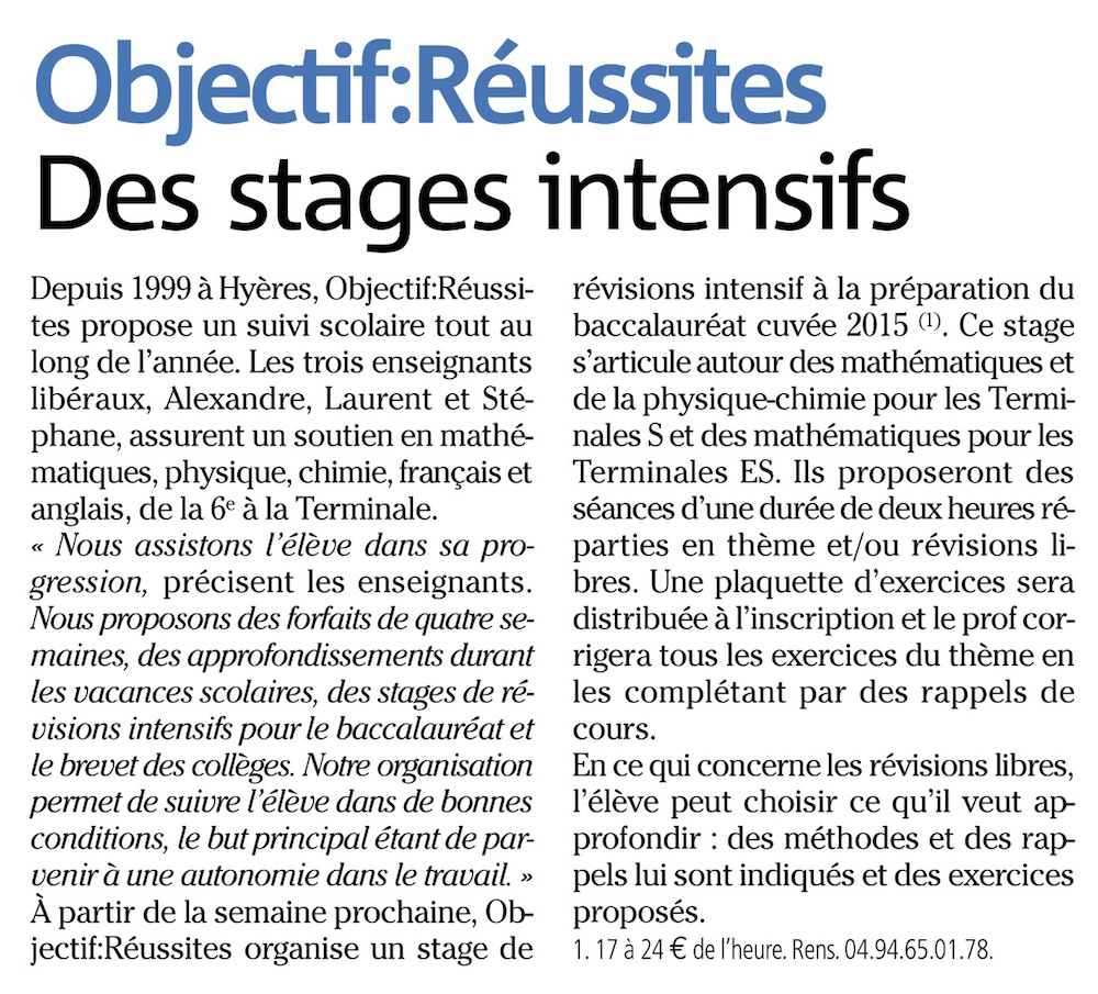 article_var_matin_bac_2